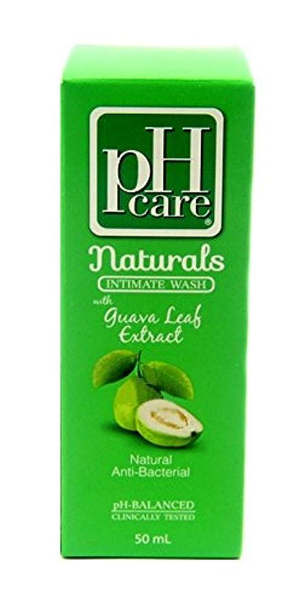 生まれ個人的な受けるpHcare フェミニンウォッシュ Guava Leaf Extrace 50ml