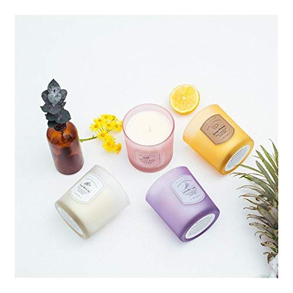 ピザ不可能な小麦粉Guomao ガラスキャンドルキャンドルセット無煙フレグランスジュエリーホームアクセサリー (色 : Purple lavender)