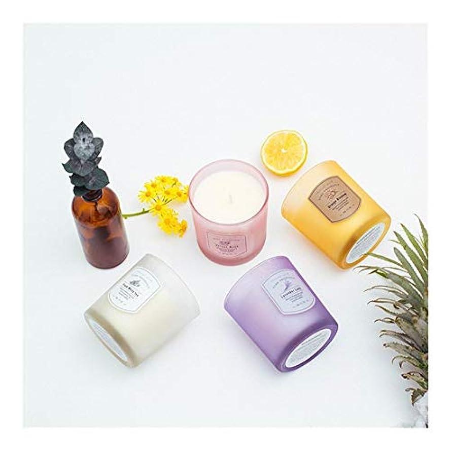 擬人トラブル象Guomao ガラスキャンドルキャンドルセット無煙フレグランスジュエリーホームアクセサリー (色 : Purple lavender)