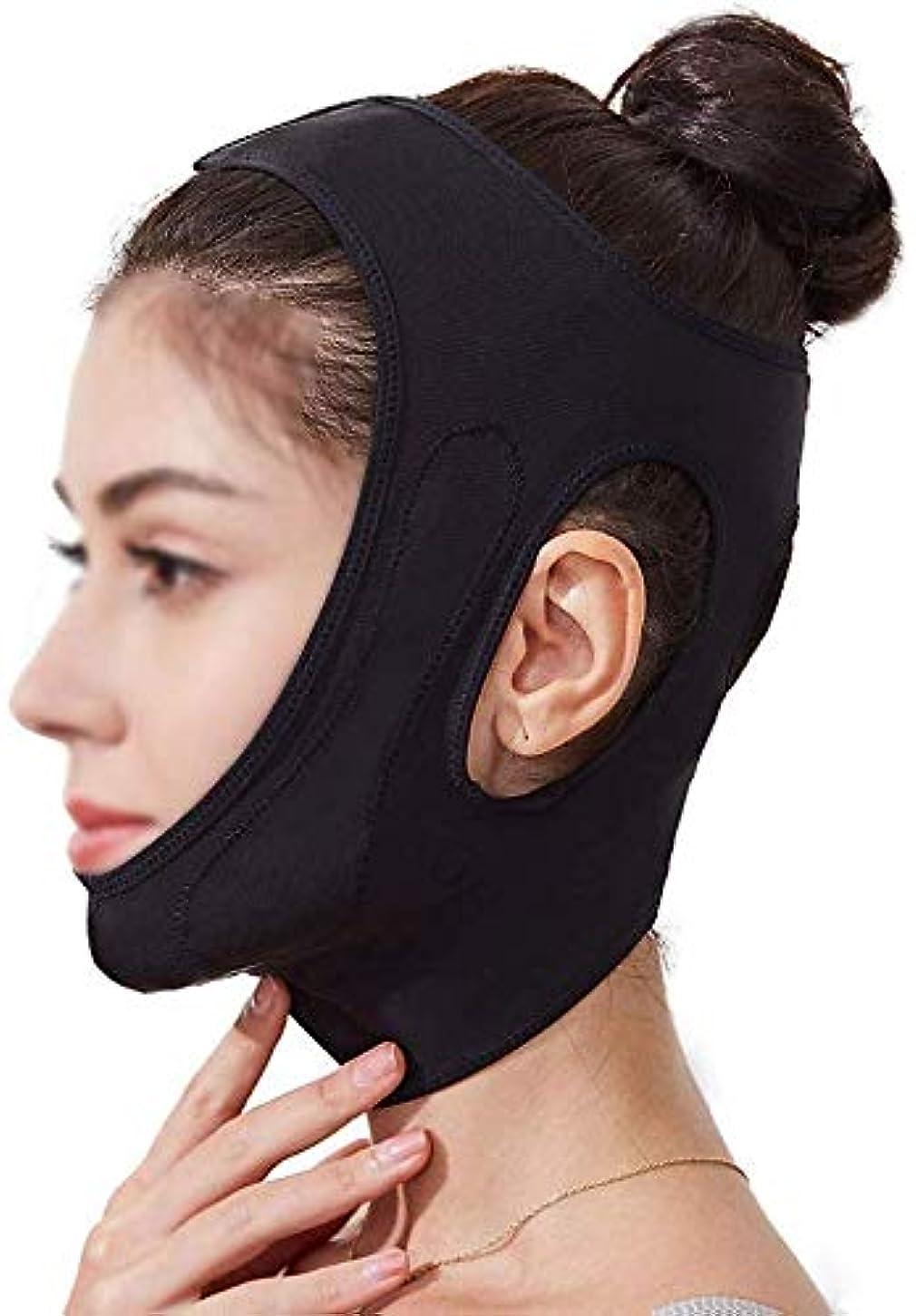 不従順石膏非効率的な美容と実用的なフェイスリフティングバンデージ、顔の頬のV字型リフティングフェイスマスクアンチシワ低減ダブルチン快適な包帯で小さなVフェイスを作成(色:黒)