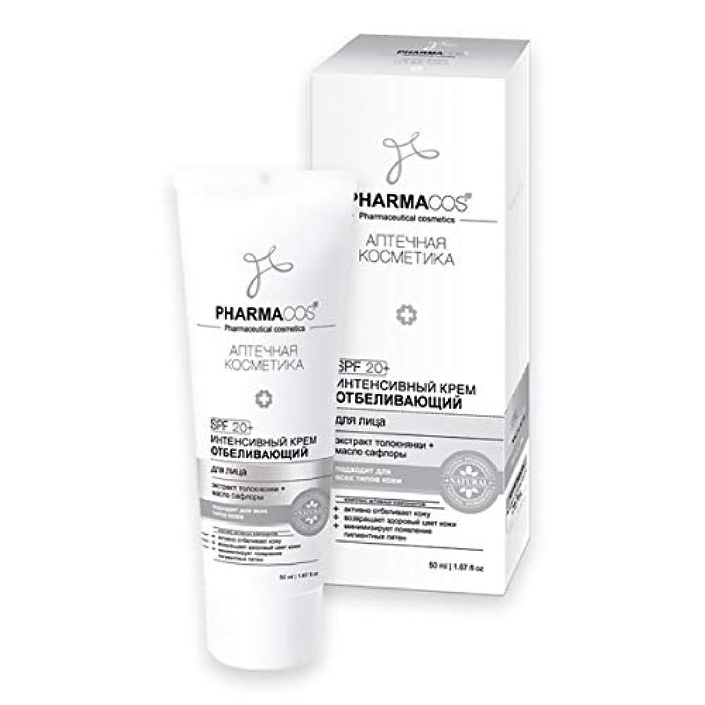 呼吸赤外線過去Bielita & Vitex Pharmacos Line   Intensive Whitening Facial Cream   SPF 20   Lumiskin   Arctostaphylos   Carthamus...