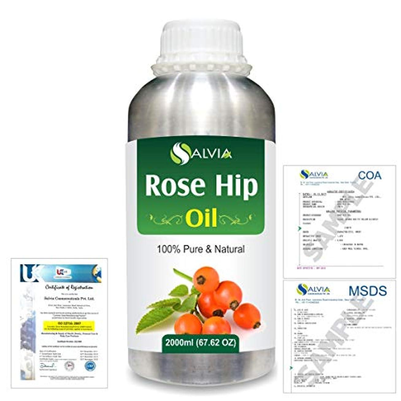 サイト傾斜悲劇Rose Hip (Rosa moschata) Natural Pure Undiluted Uncut Carrier Oil 2000ml/67 fl.oz.