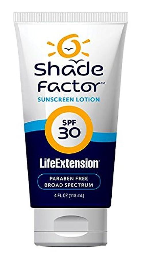 歌手鎮静剤配送(シェードファクター?サンスクリーンローションSPF30_118ml(LifeExtension)) Shade Factor Sunscreen Lotion SPF30 Made in USA