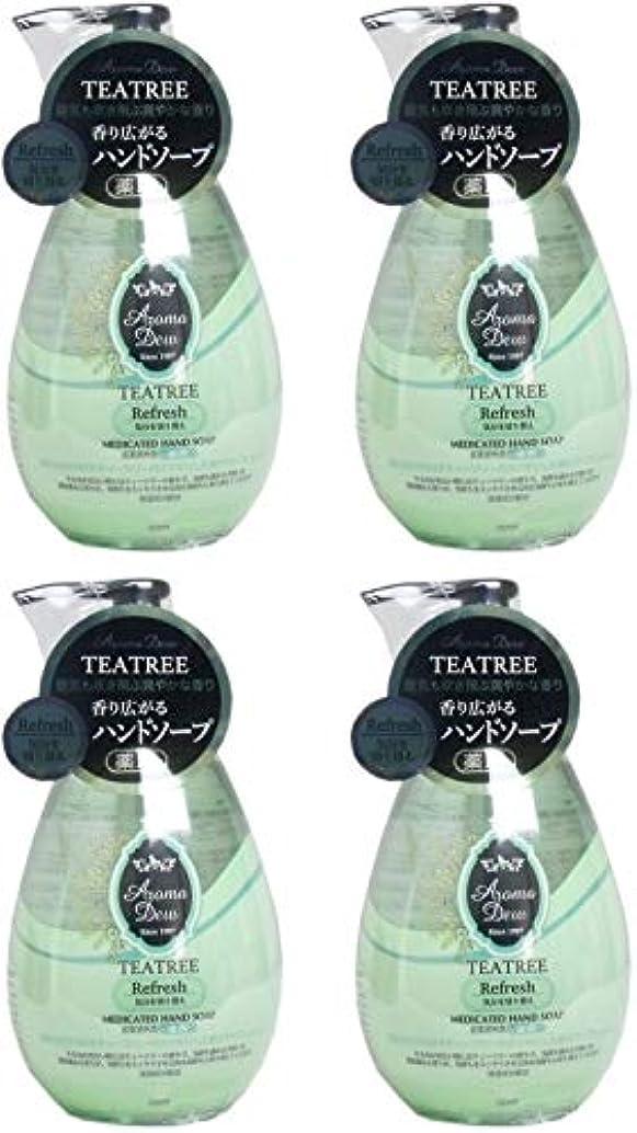 セント柔らかさ死【まとめ買い】アロマデュウ 薬用ハンドソープ ティーツリーの香り 260ml【×4個】