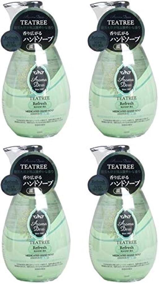 警戒ピカリング喉頭【まとめ買い】アロマデュウ 薬用ハンドソープ ティーツリーの香り 260ml【×4個】