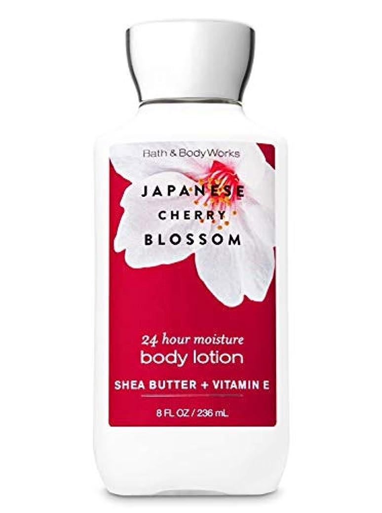 水曜日否認するマークされた【Bath&Body Works/バス&ボディワークス】 ボディローション ジャパニーズチェリーブロッサム Super Smooth Body Lotion Japanese Cherry Blossom 8 fl oz...