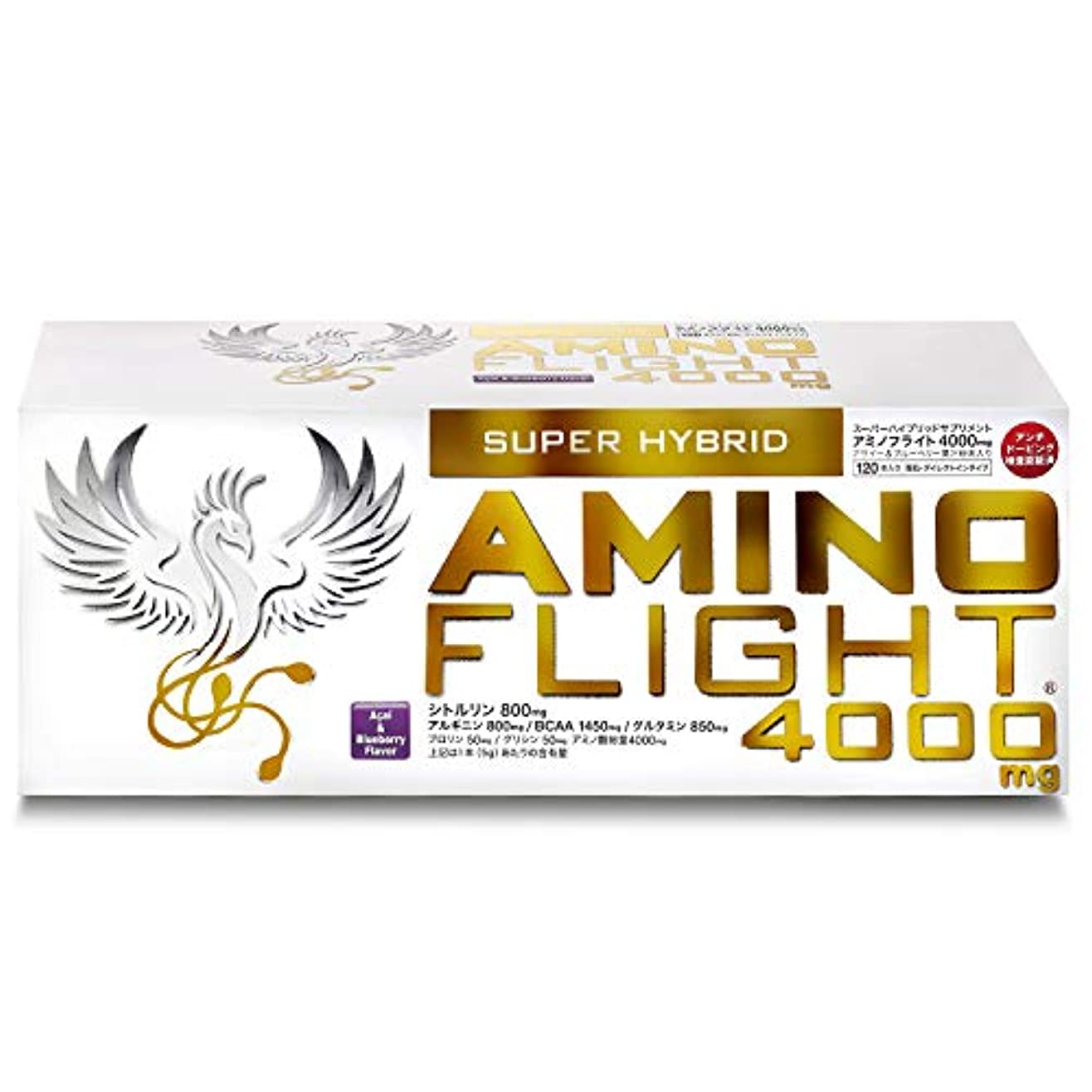 苦行摂氏アウターアミノフライト4000mg 5g×120本入り アサイー&ブルーベリー風味 顆粒タイプ