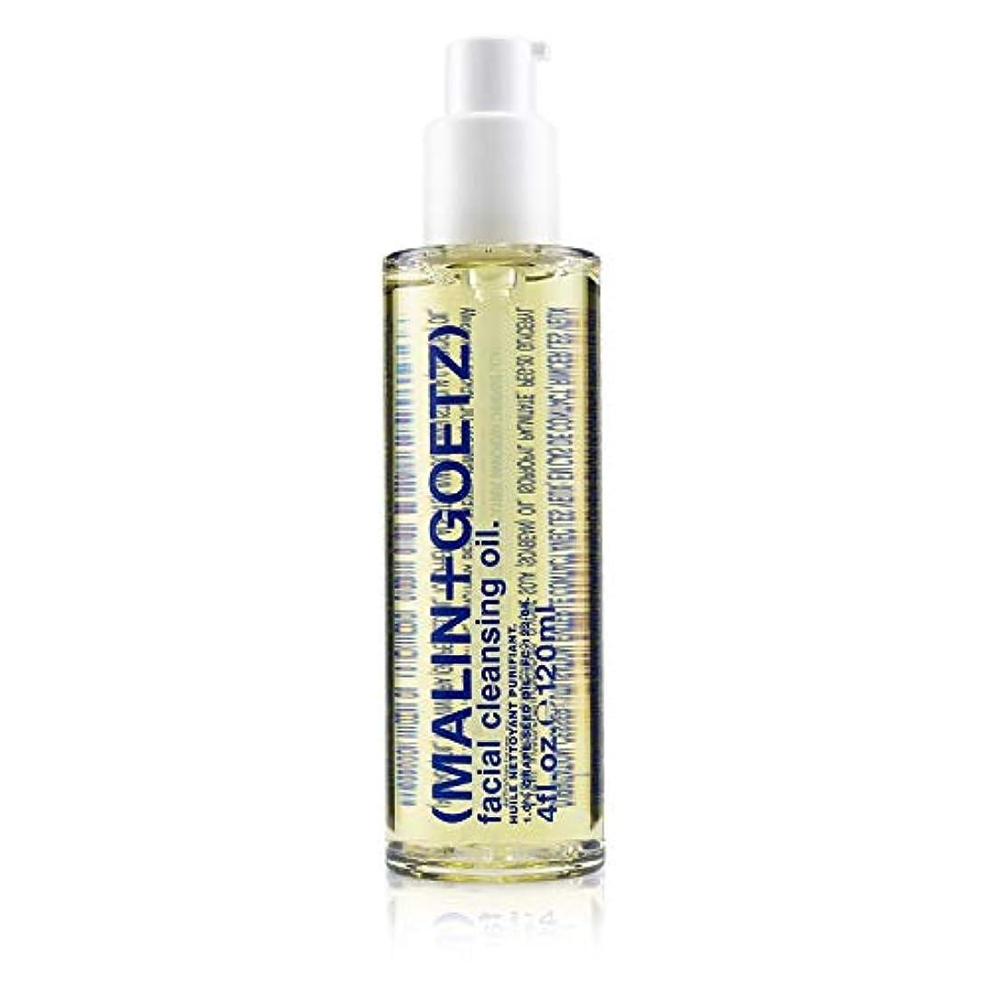 ウェブソケット積分マリン アンド ゴッツ Facial Cleansing Oil 120ml/4oz並行輸入品