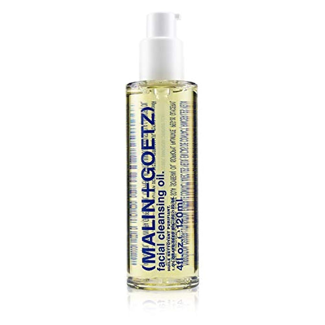 旋律的増幅する牛肉マリン アンド ゴッツ Facial Cleansing Oil 120ml/4oz並行輸入品