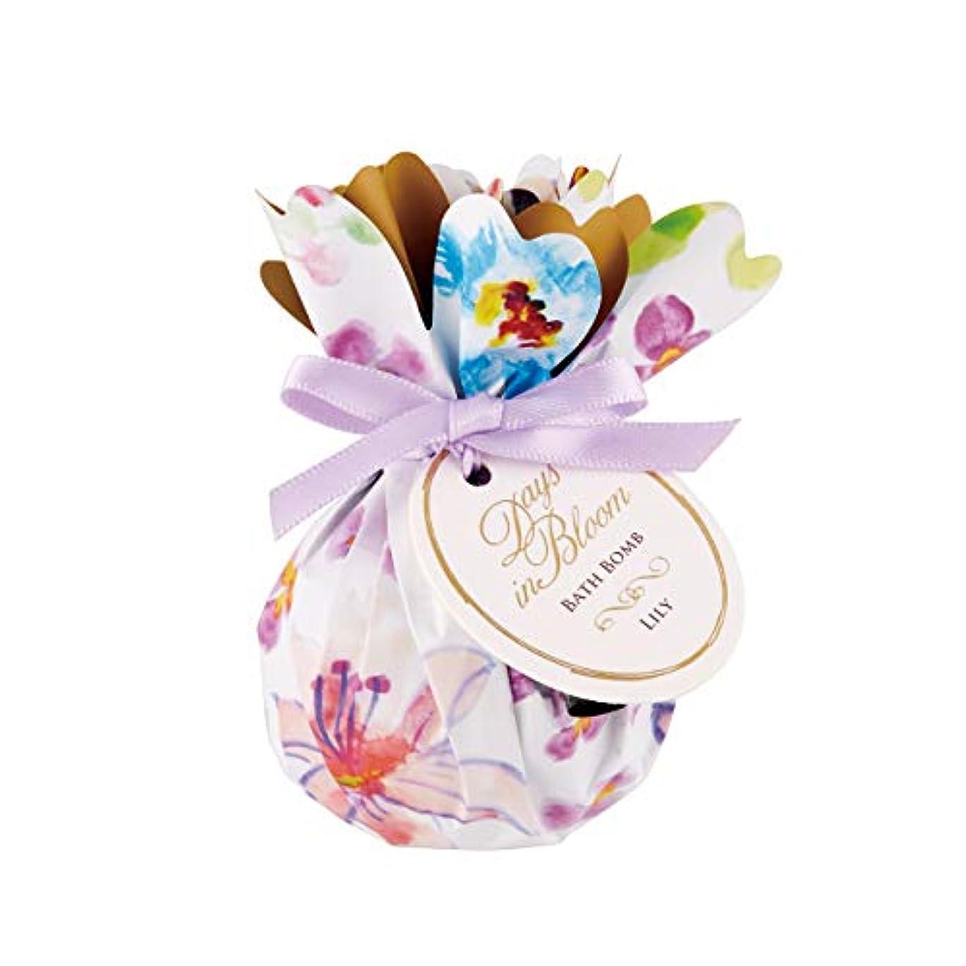 ツイン活性化宝デイズインブルーム バスボム リリー(入浴料 プチギフト 花ギフト 百合のブーケの香り)