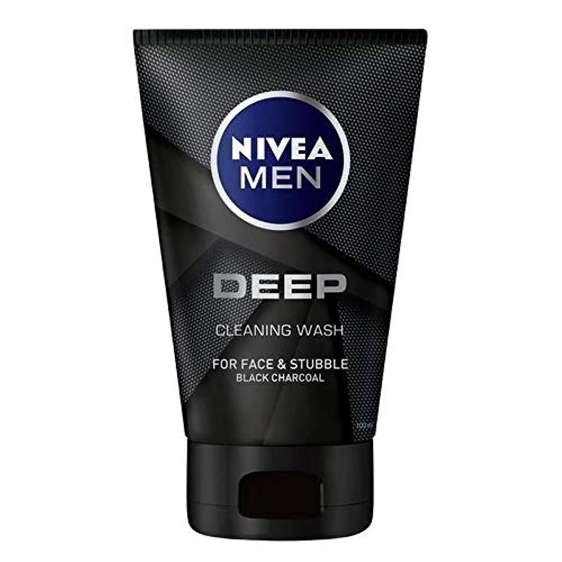 [Nivea ] ニベア男性深い木炭フェイスウォッシュ100ミリリットル - NIVEA MEN Deep Charcoal Face Wash 100ml [並行輸入品]