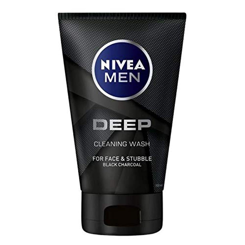 キャッシュ発生するにじみ出る[Nivea ] ニベア男性深い木炭フェイスウォッシュ100ミリリットル - NIVEA MEN Deep Charcoal Face Wash 100ml [並行輸入品]