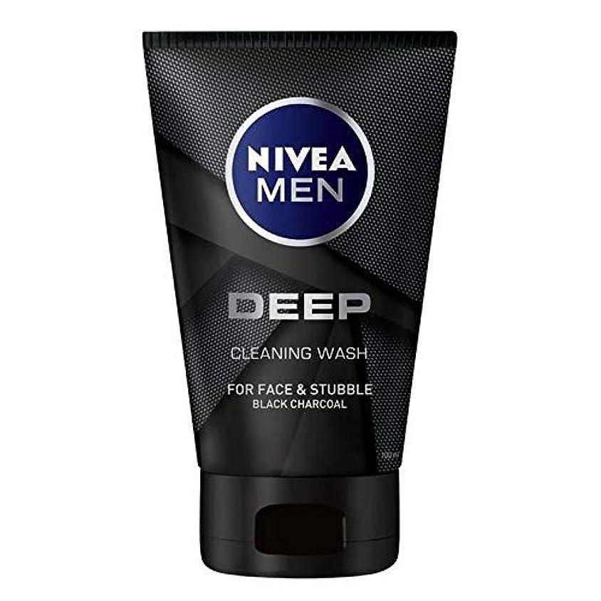 バラ色もっと少なく突撃[Nivea ] ニベア男性深い木炭フェイスウォッシュ100ミリリットル - NIVEA MEN Deep Charcoal Face Wash 100ml [並行輸入品]