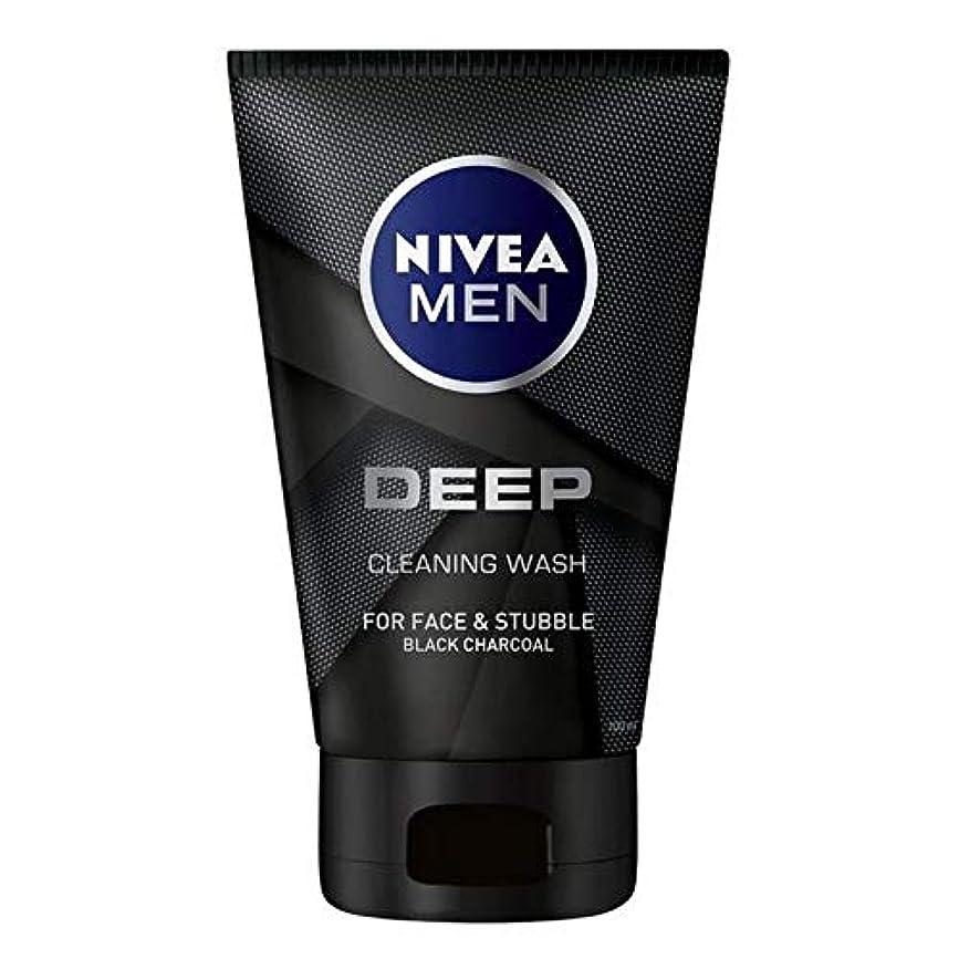 コート弱点子供っぽい[Nivea ] ニベア男性深い木炭フェイスウォッシュ100ミリリットル - NIVEA MEN Deep Charcoal Face Wash 100ml [並行輸入品]