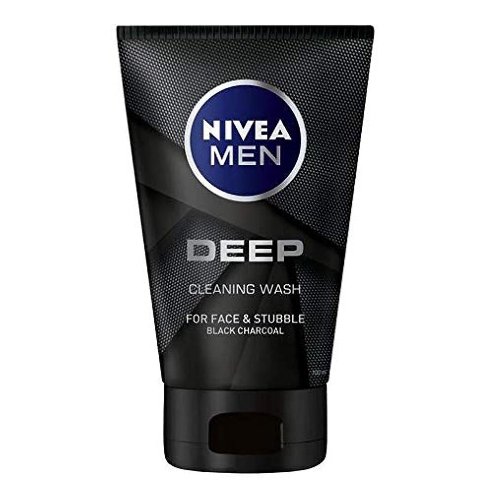 テスト資格情報より平らな[Nivea ] ニベア男性深い木炭フェイスウォッシュ100ミリリットル - NIVEA MEN Deep Charcoal Face Wash 100ml [並行輸入品]