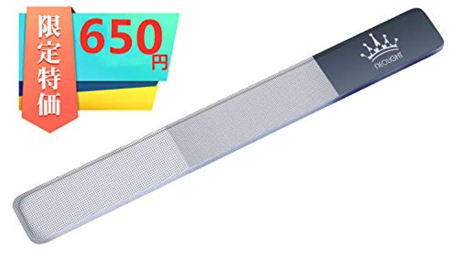 過言ベジタリアンフランクワースリー爪やすり ガラス製 2way つめやすり 粗目&細目タイプ 110mm