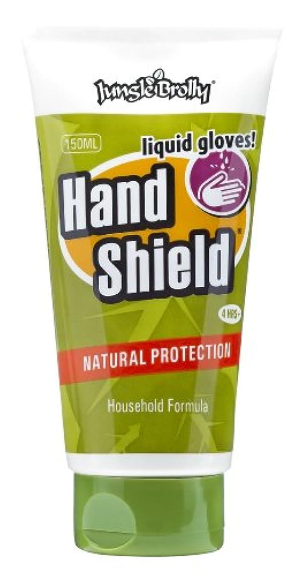 小包予防接種する例ハンドシールド ハンドクリーム 150mlチューブ