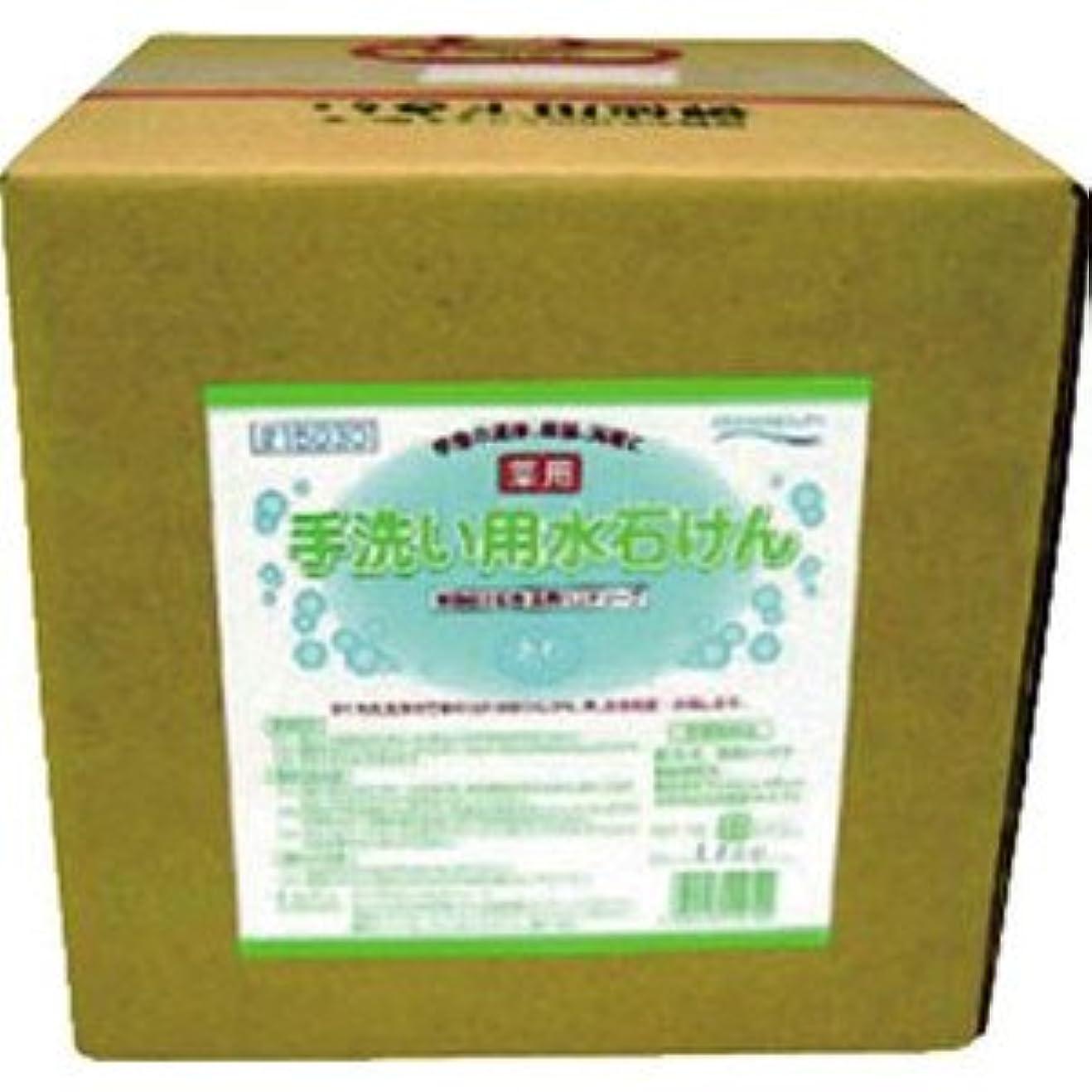 震えコック家畜医薬部外品 泡タイプの薬用ハンドソープ 手洗い用水石けん18L 15030