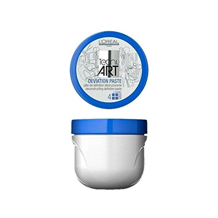 落胆させるウミウシ計算するロレアルプロフェッショナル技術偏差ペースト(100)に x4 - L'Oreal Professionnel Tecni Art Deviation Paste (100ml) (Pack of 4) [並行輸入品]