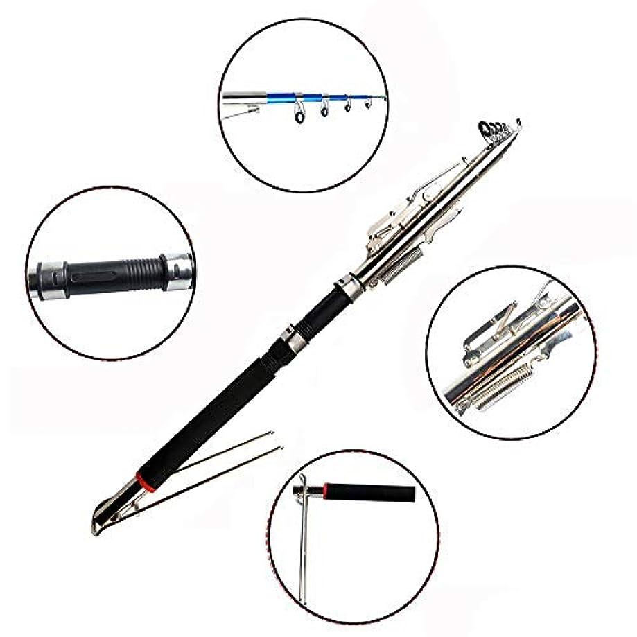 タック少年舌な自動釣り竿ポータブルテレスコピック釣り竿グラスファイバー+スチール+合金、2.1mの釣り竿、2.4m、2.7mのスプリングデザインとトリガーに敏感