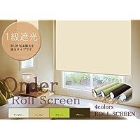 Satori 遮光1級 ロールスクリーン 遮光率% 遮熱 UVカット 既成品サイズ 4サイズ 4カラー 幅60cm×丈180cm アイボリー色