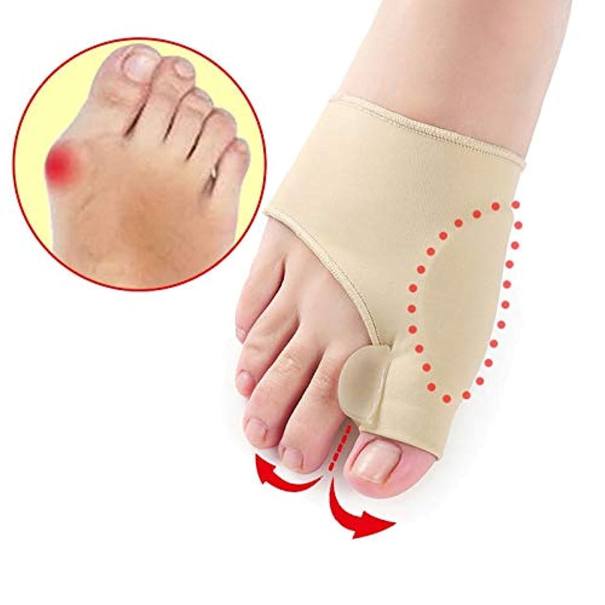 最大限アカウントで2ピース= 1ペアつま先セパレーター外反母趾腱膜矯正器足の骨親指アジャスター補正ペディキュアソックスストレイテナー 整形外科の 2Pcs=1Pair Toe Separator Hallux Valgus Bunion Corrector Orthotics Feet Bone Thumb Adjuster Correction Pedicure Sock Straightener Orthopedic