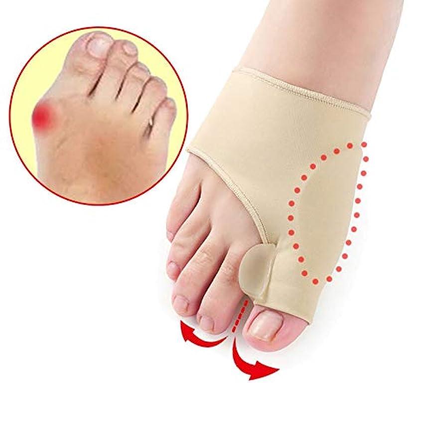 結核フィヨルド感じ2ピース= 1ペアつま先セパレーター外反母趾腱膜矯正器足の骨親指アジャスター補正ペディキュアソックスストレイテナー 整形外科の 2Pcs=1Pair Toe Separator Hallux Valgus Bunion Corrector Orthotics Feet Bone Thumb Adjuster Correction Pedicure Sock Straightener Orthopedic