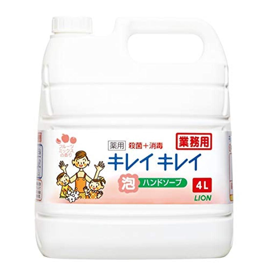 パッケージ暴力的な鉱夫【業務用 大容量】キレイキレイ 薬用 泡ハンドソープフルーツミックスの香り 4L(医薬部外品)
