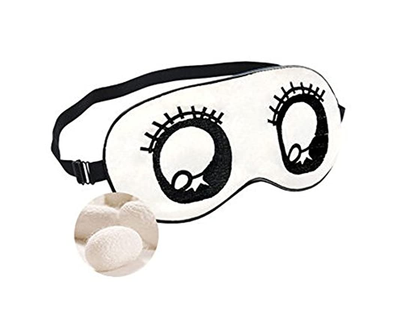 支払うパパ論争的旅行と昼寝のためのかわいい大きな目シルク睡眠アイマスク弾性調整可能なアイシェード目隠し