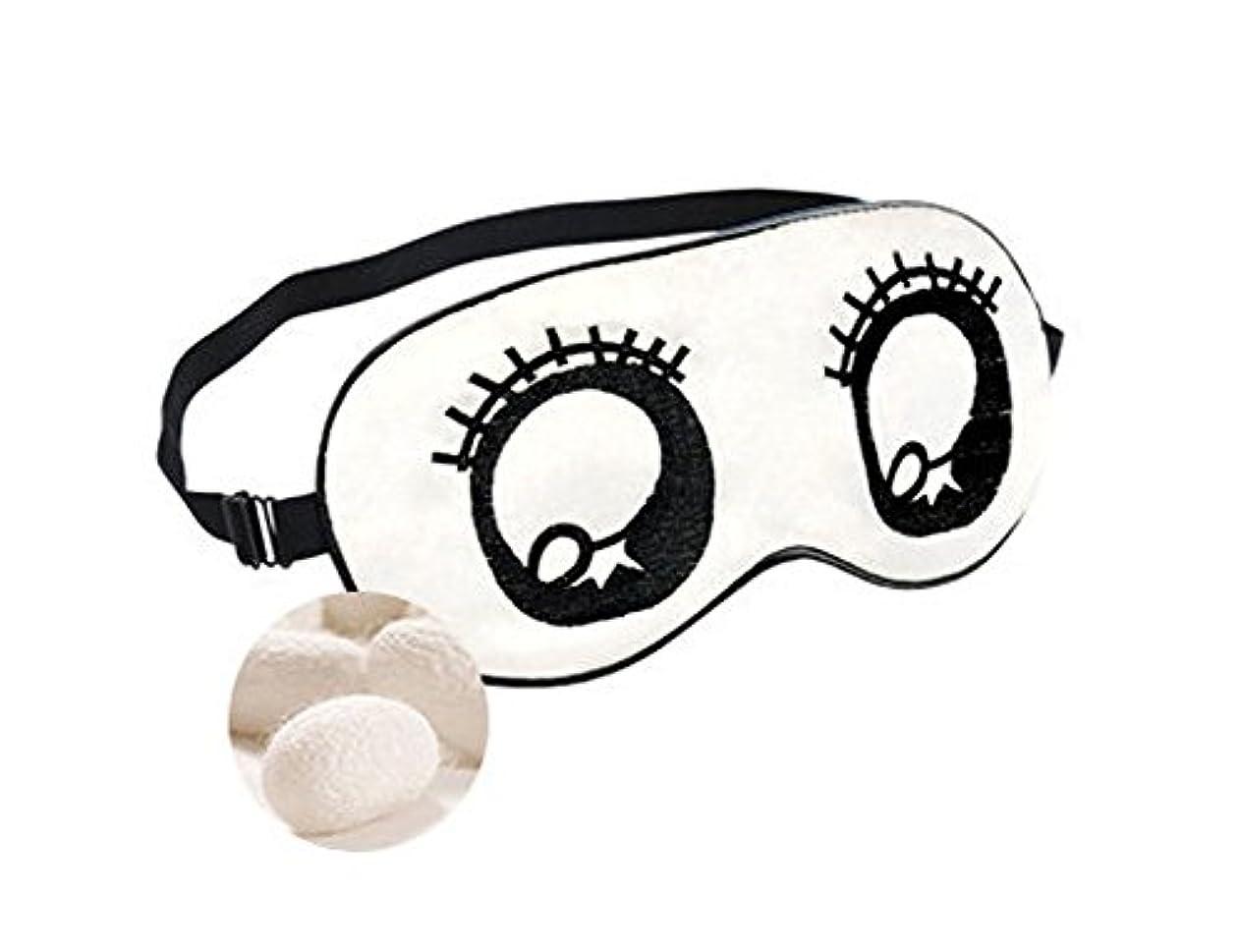 該当する免疫眉をひそめるクリエイティブシルクアイマスクキュートな快適なアイシェードスリープアイマスク(ビッグアイズ)