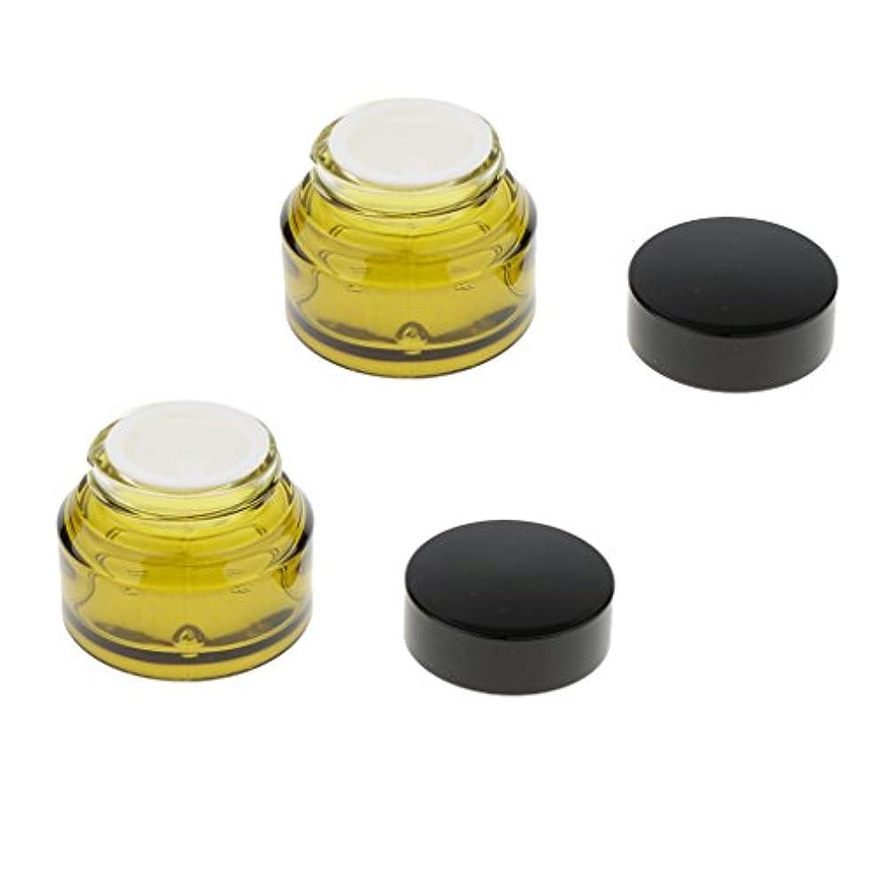 ひそかに伝記添加Toygogo 化粧品 容器 クリームボトル ガラス 瓶 アロマ クリーム ローション 保存 詰替え 3サイズ選べ - 30g