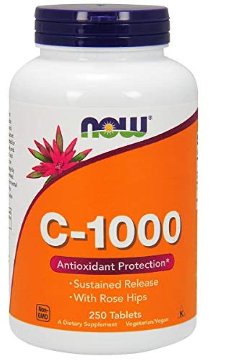 アルカトラズ島締め切り不運[海外直送品] ナウフーズ  - バラの実が付いているビタミンC1000の時間解放 - 250錠剤