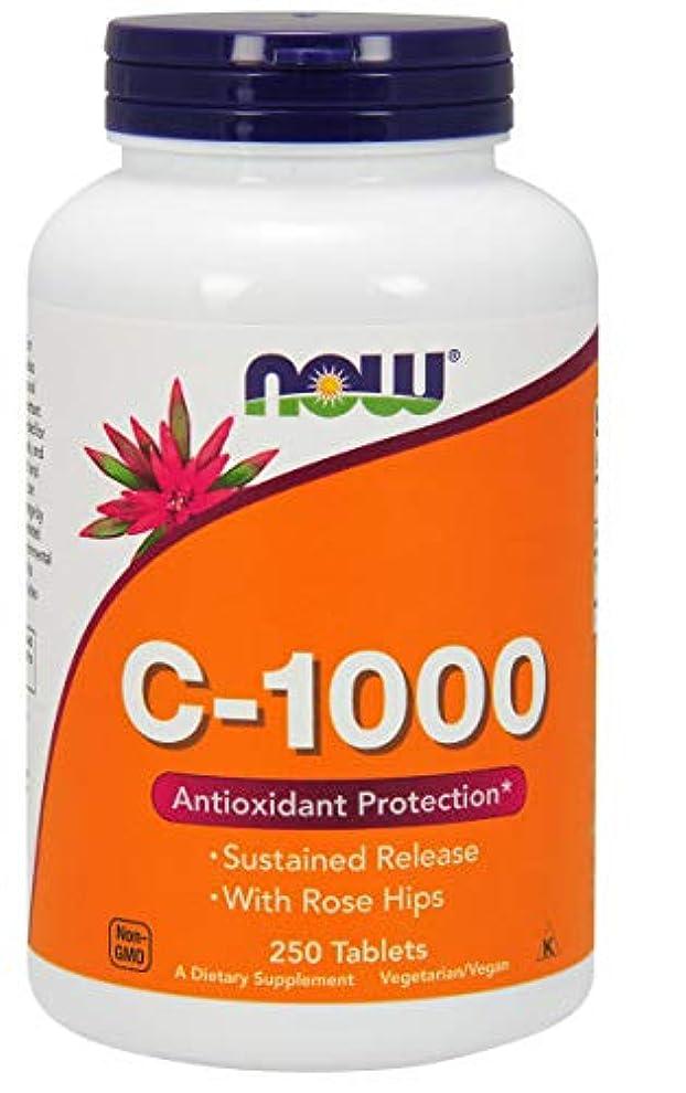 穀物苦天井[海外直送品] ナウフーズ  - バラの実が付いているビタミンC1000の時間解放 - 250錠剤