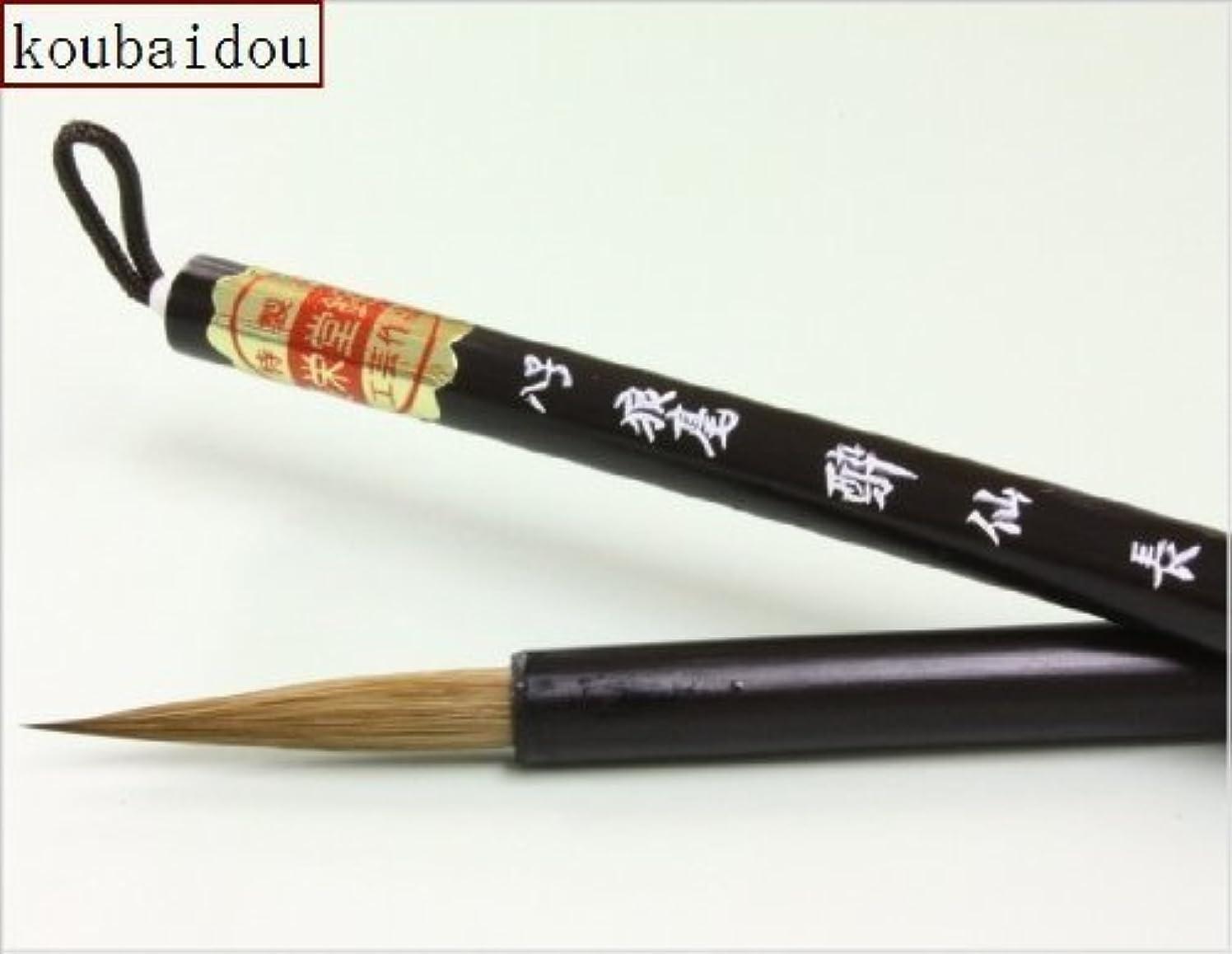 渇きバレエより平らな長栄堂 酔仙(8号) かな用筆 最高級イタチ毛 16010