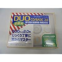 DUO CD/BASIC2.0 (CDブック)