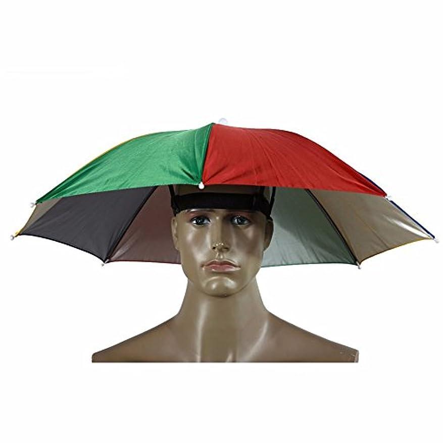 むしろ哲学者意図ポータブル傘帽子釣りのSun Shade – Colorfull