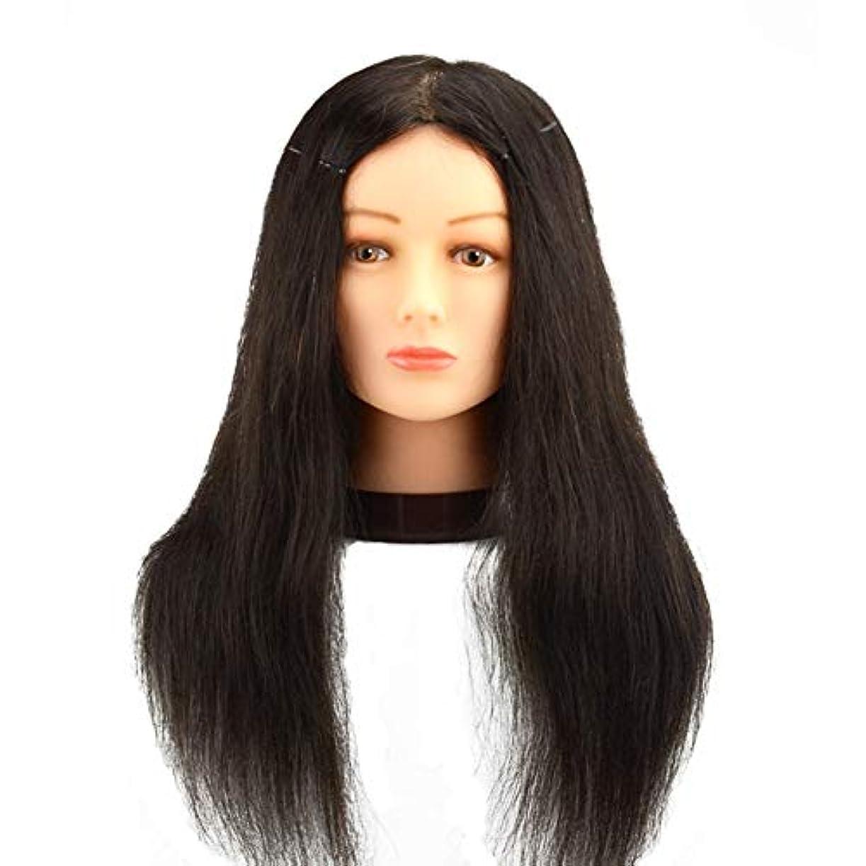 月曜拳説明する理髪店パーマ髪染め練習かつらヘッドモデルリアルヘアマネキンヘッド化粧散髪練習ダミーヘッド,20inches