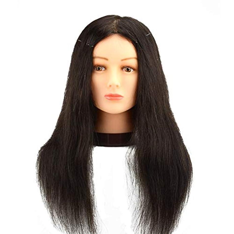 テロリストバルブサンダル理髪店パーマ髪染め練習かつらヘッドモデルリアルヘアマネキンヘッド化粧散髪練習ダミーヘッド,20inches