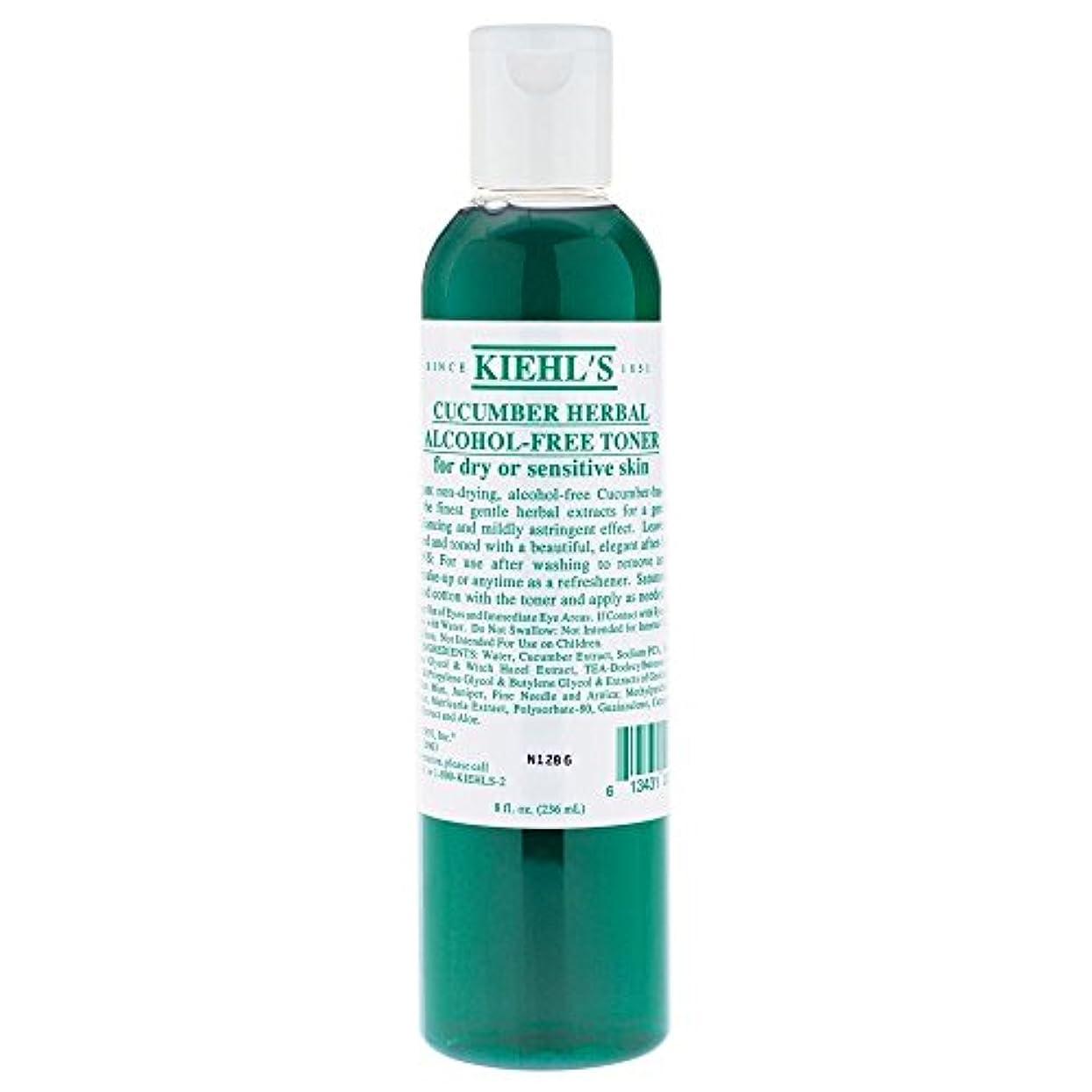サージ結論滅多[Kiehl's] キールズキュウリのハーブアルコールフリートナー、250ミリリットル - Kiehl's Cucumber Herbal Alcohol-Free Toner, 250ml [並行輸入品]