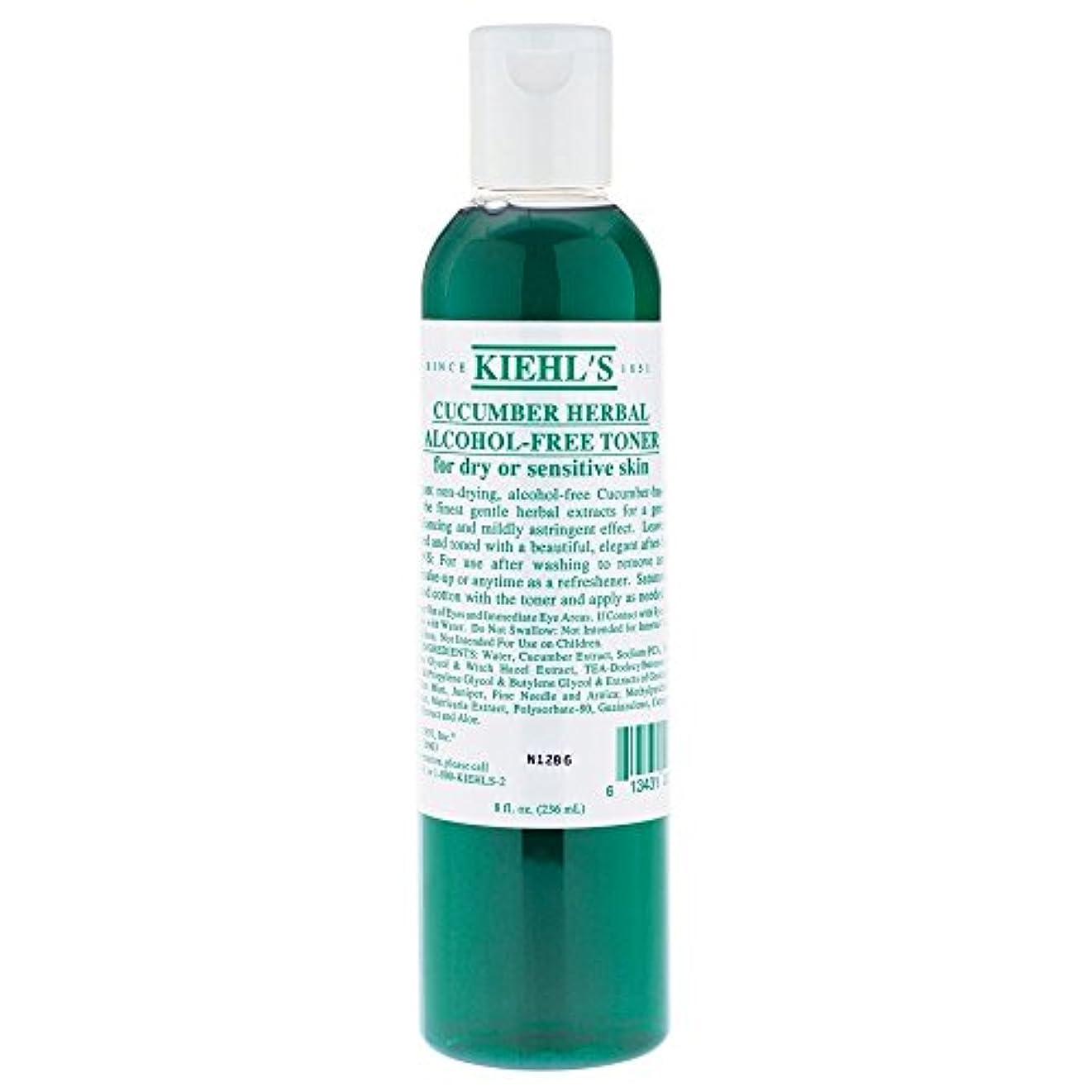 スライスメカニック美的[Kiehl's] キールズキュウリのハーブアルコールフリートナー、250ミリリットル - Kiehl's Cucumber Herbal Alcohol-Free Toner, 250ml [並行輸入品]