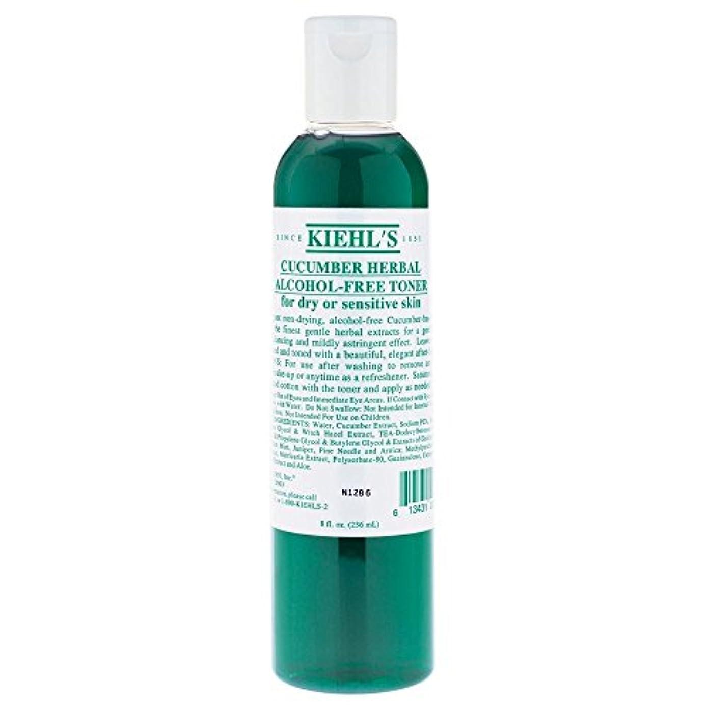 拘束するパネル歴史[Kiehl's] キールズキュウリのハーブアルコールフリートナー、250ミリリットル - Kiehl's Cucumber Herbal Alcohol-Free Toner, 250ml [並行輸入品]