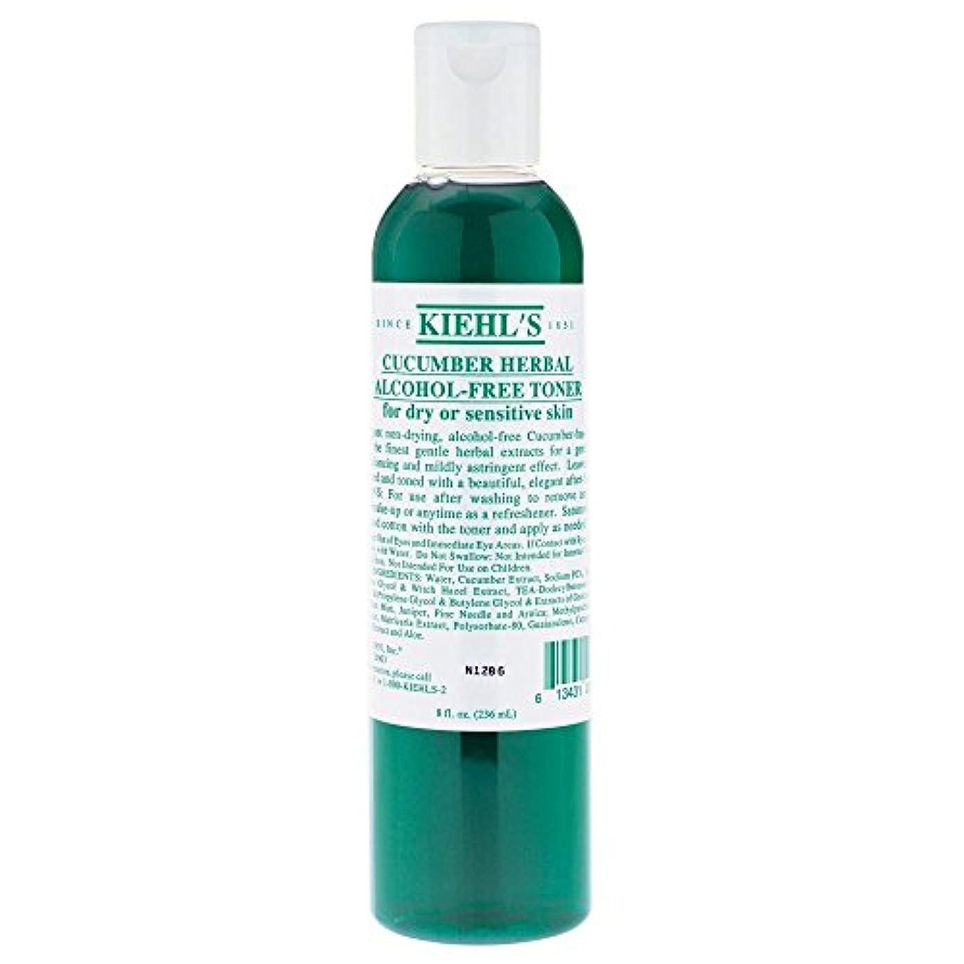 家事ヘア文芸[Kiehl's] キールズキュウリのハーブアルコールフリートナー、250ミリリットル - Kiehl's Cucumber Herbal Alcohol-Free Toner, 250ml [並行輸入品]