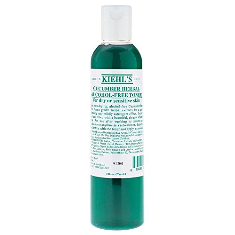 センチメンタル合金判決[Kiehl's] キールズキュウリのハーブアルコールフリートナー、250ミリリットル - Kiehl's Cucumber Herbal Alcohol-Free Toner, 250ml [並行輸入品]