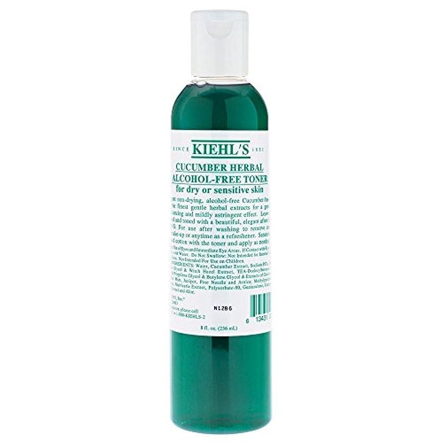 誰でもマージン反動[Kiehl's] キールズキュウリのハーブアルコールフリートナー、250ミリリットル - Kiehl's Cucumber Herbal Alcohol-Free Toner, 250ml [並行輸入品]