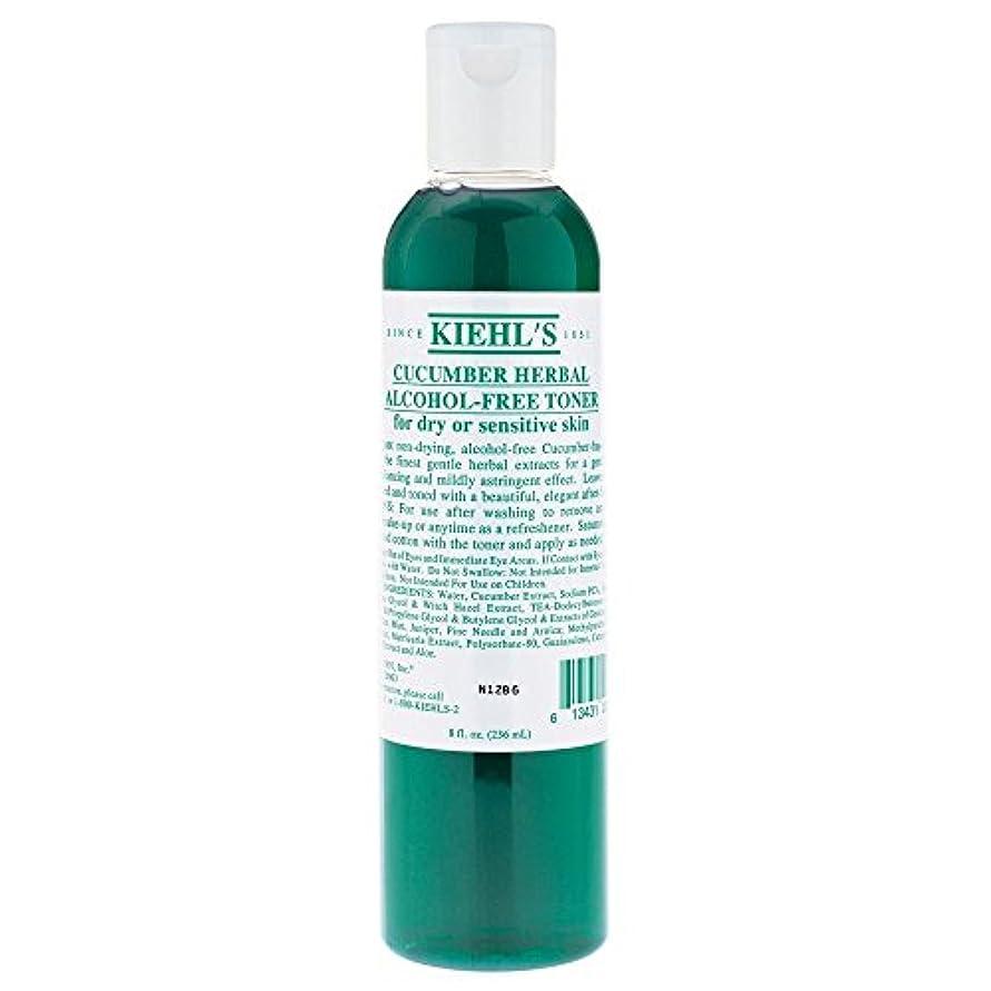 失効髄心臓[Kiehl's] キールズキュウリのハーブアルコールフリートナー、250ミリリットル - Kiehl's Cucumber Herbal Alcohol-Free Toner, 250ml [並行輸入品]