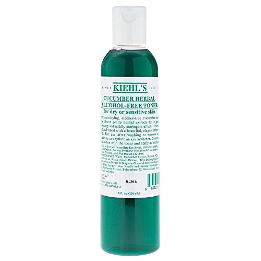 ファイターフィールド天窓[Kiehl's] キールズキュウリのハーブアルコールフリートナー、250ミリリットル - Kiehl's Cucumber Herbal Alcohol-Free Toner, 250ml [並行輸入品]