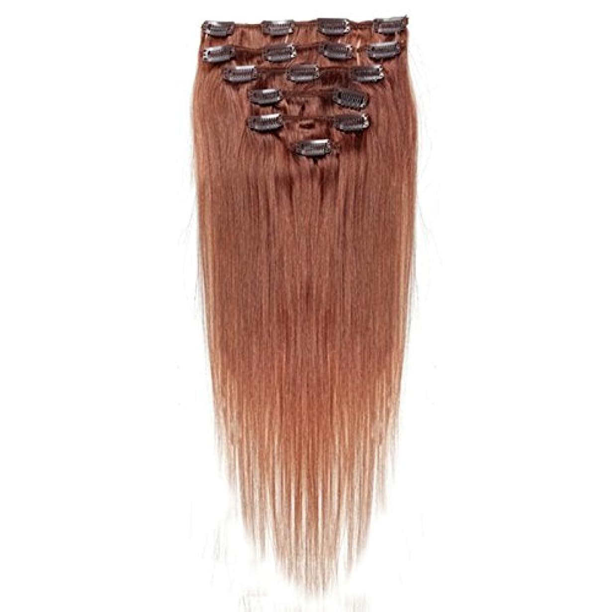 リビジョン上向き入射ヘアエクステンション,SODIAL(R) 女性の人間の髪 クリップインヘアエクステンション 7件 70g 18インチ 赤