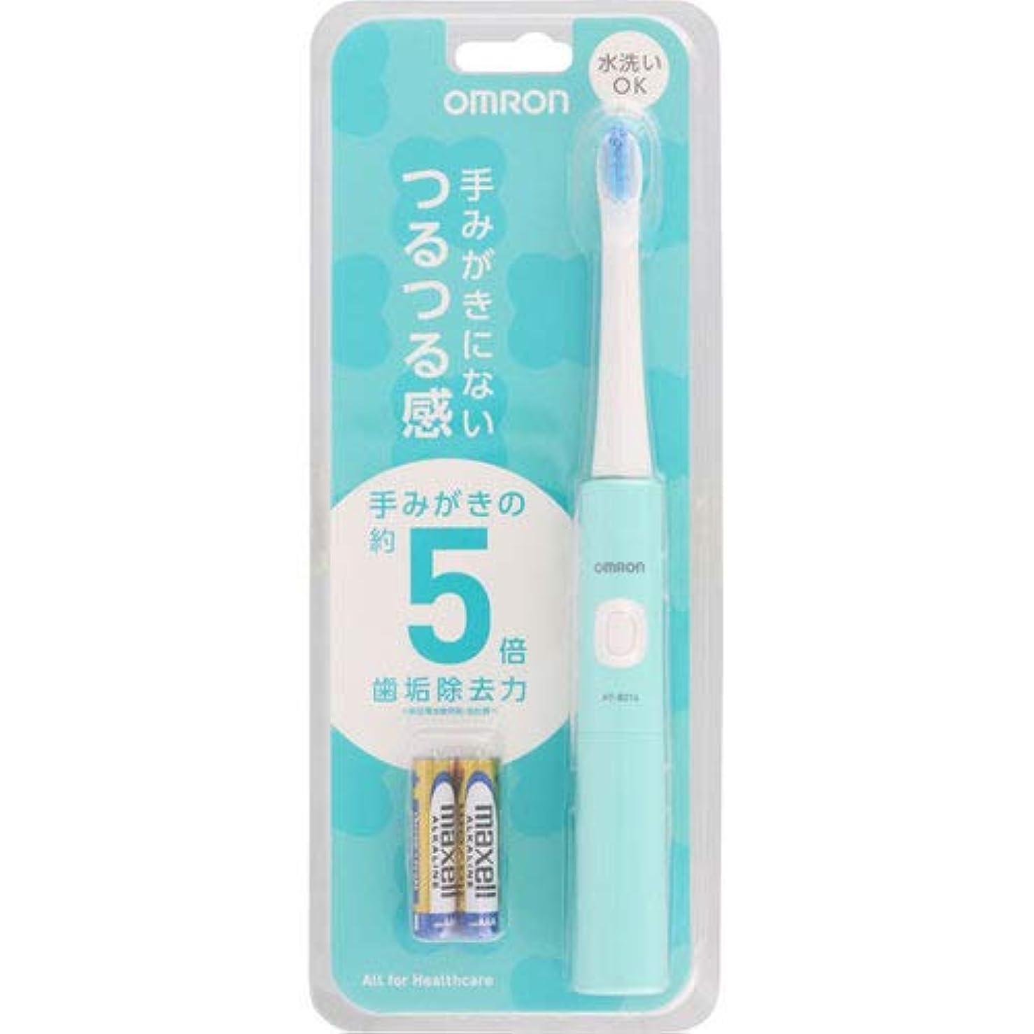 誰かかる文字オムロン 電動歯ブラシ HT-B214-G グリーン 電池式