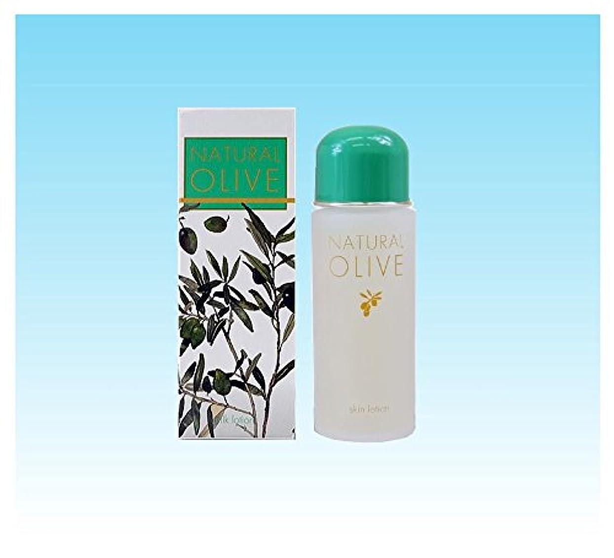 ベスビオ山純度ドループナチュラルオリーブ化粧水(1本)