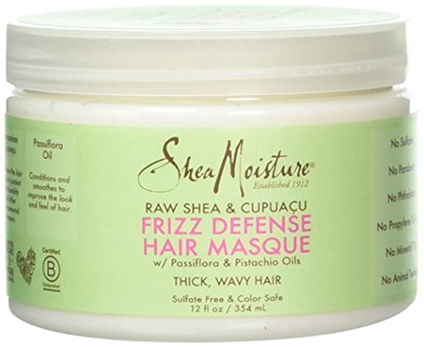 引き出す納屋スペースRaw Shea & Cupuacu Frizz Defense Hair Masque